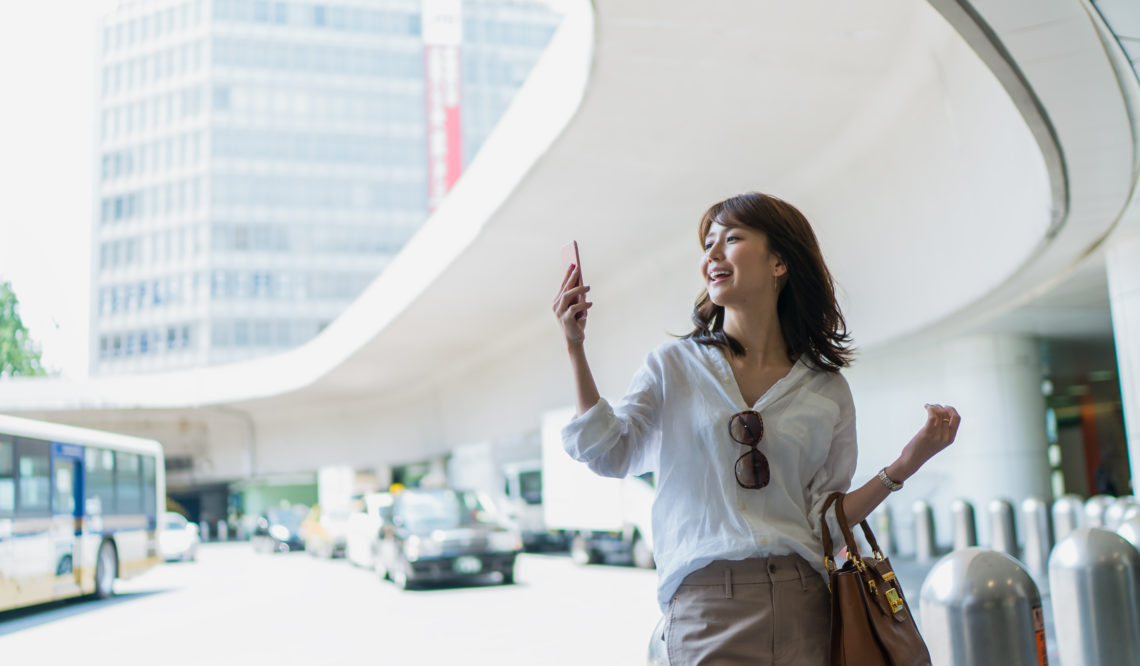Tokyo: Affordable or Too Pricey for Expats?